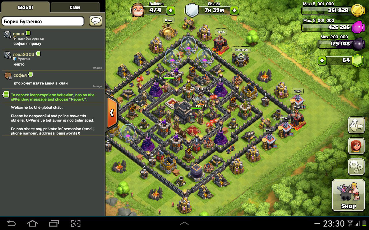 Продажа clash of clans
